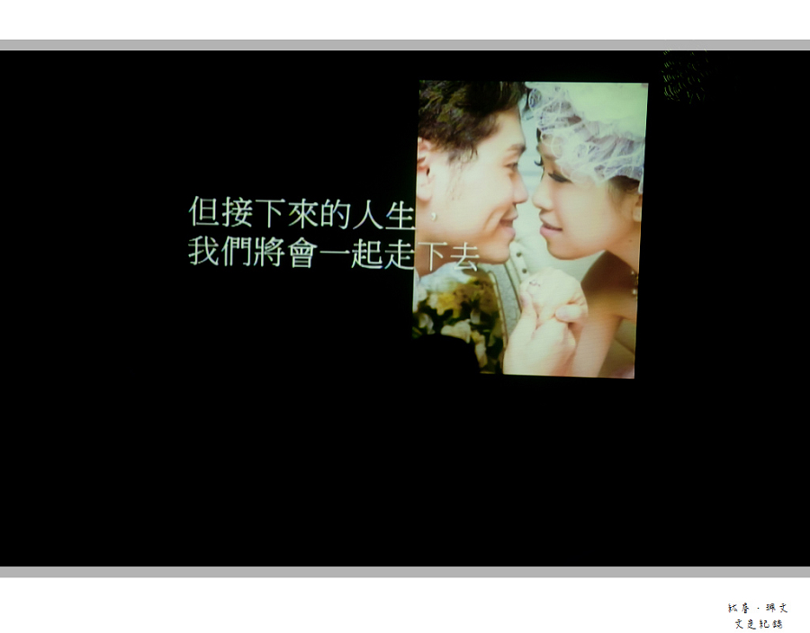 紘睿&珮文_111