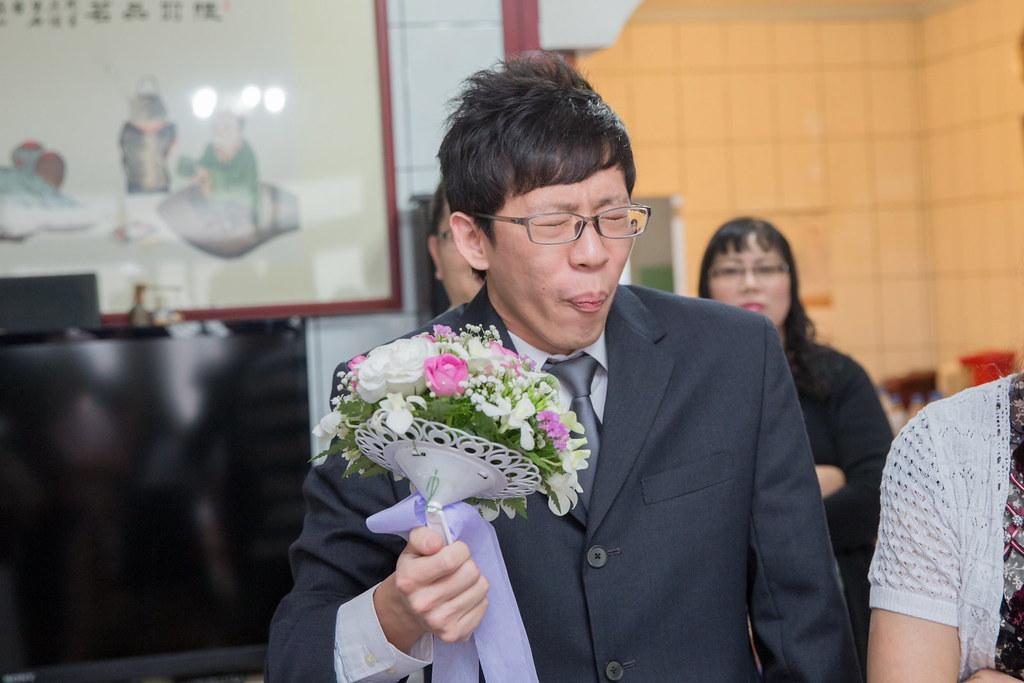 國維彥萍0334