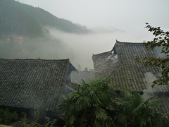 Foggy Mountain Village (ToGa Wanderings) Tags: china roof mist mountain home nature misty fog architecture rural countryside asia village rice natural south farming rustic chinese foggy culture guizhou miao simple ethnic minority tao province taoism xijiang baibi