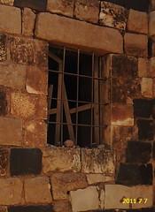 DSC07dgdety747 (1) (fadi haddad333) Tags: jordan من في haddad fadi حداد irbid اثار قديم اثري جدار فادي بقايا الاردن اربد huwwarah بلده مرعي لمنزل حوارة حواره