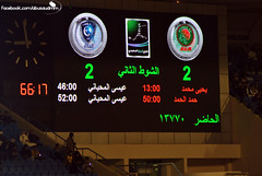 DSC_0204 ( ) Tags: match sfc  alhilal