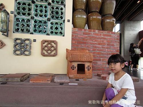 鶯歌陶瓷博物館And鶯歌老街-IMG_3033