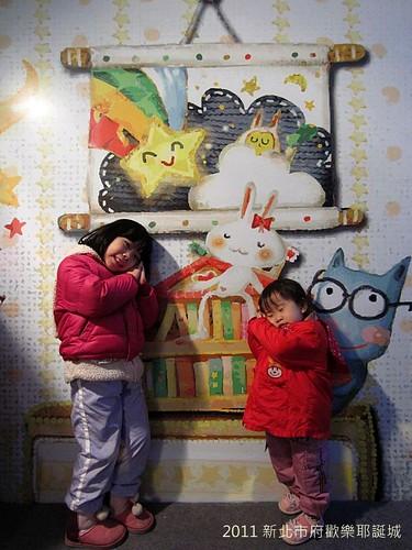 2011新北市府歡樂聖誕城-IMG_3618