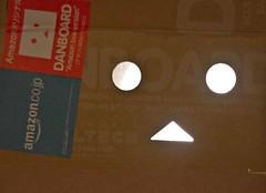 Danbo box (*(Ian)* - Ian Howard) Tags: light colour fun amazon adventure adventures danbo colorphotoaward danboard blinkagain