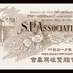 STEREOSCOPIC PHOTOGRAPHICAL ASSOCIATION -- S.P.A.  THEIR LOGO DESIGN ENGRAVED ON THE BACK OF THEIR STEREOVIEWS thumbnail