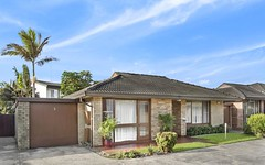 5/581 Bunnerong Road, Matraville NSW
