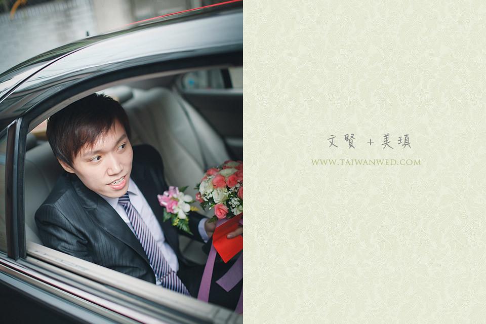 文賢+美瑱-022