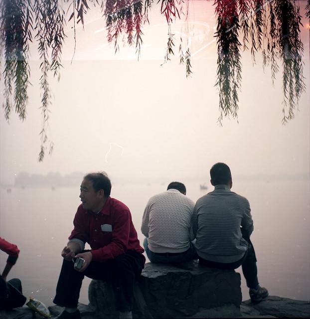 Beijing - Palace Smog