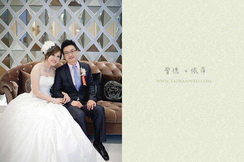 晉德+依萍-038