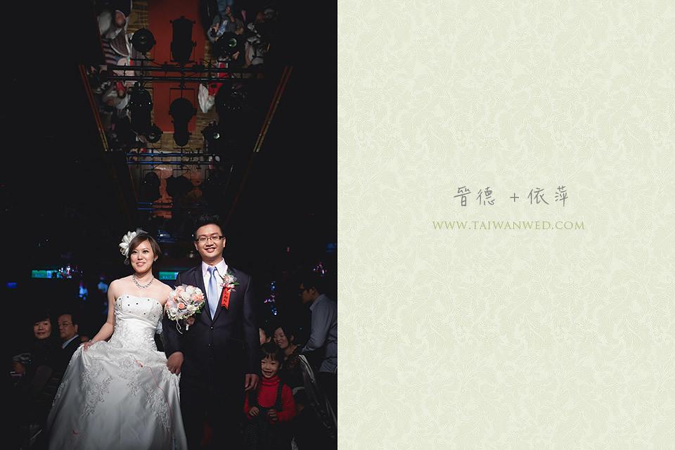 晉德+依萍-061