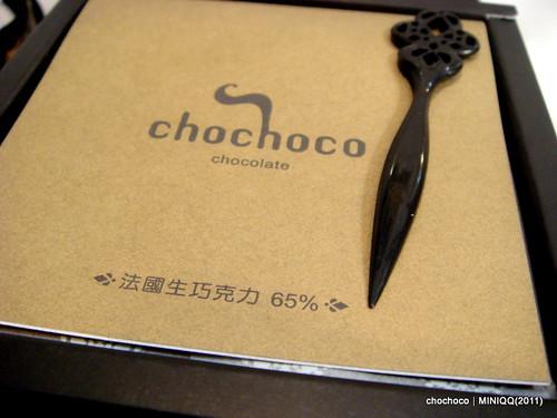 20111220  chochoco_011
