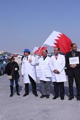 IMG_5908 (BahrainSacked) Tags: