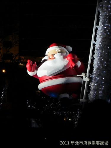 2011新北市府歡樂聖誕城-IMG_3581
