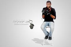 قيود فوتوغرافيه - Limitations of photographic