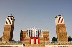 ERI-Asmara-0805-085-v1 (anthonyasael) Tags: africa people building church horizontal architecture stairs facade standing religious hope one 1 stand women cross adult faith religion pray praying entrance structure christian holy entryway believe dome copyspace entry adultsonly asmara eritrea eastafrica blankspace onewomanonly     anthonyasael