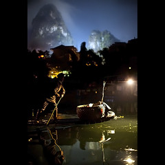 Winter Night On The Li (Michael Steverson) Tags: winter mountains night canon river lights li boat yangshuo chinadigitaltimes 5d cormorant karst guangxi markii fiherman ef50mmf12l chinadigitialtimes