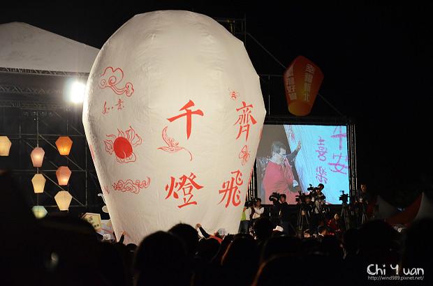 2012平溪天燈節-千燈06.jpg
