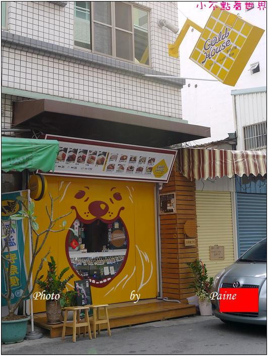 台南Gold House鬆餅屋 (1).JPG