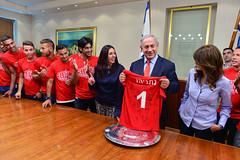 PM Netanyahu Meets with Israeli Premier League Champions Hapoel Beer Sheva FC (Prime Minister of Israel) Tags: israel jerusalem isr