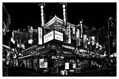 Tokyo (Obacyan) Tags: tokyo alley     metabones