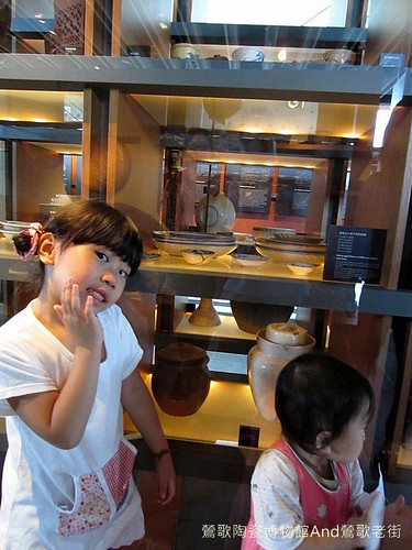 鶯歌陶瓷博物館And鶯歌老街-IMG_3029