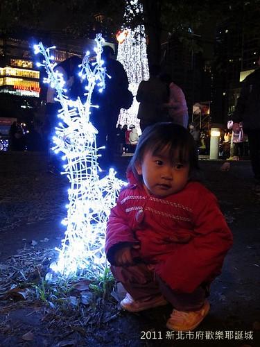 2011新北市府歡樂聖誕城-IMG_3639