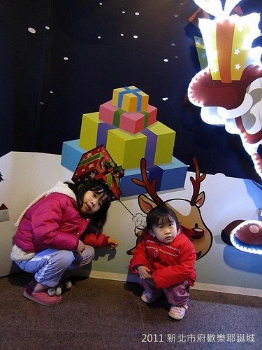 2011新北市府歡樂聖誕城-IMG_3657