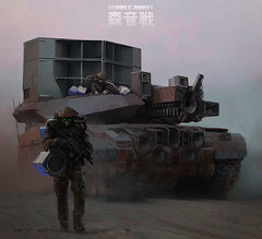 The Dub Tank ([Headhunter]) Tags: music army tank lego dub dubstep the