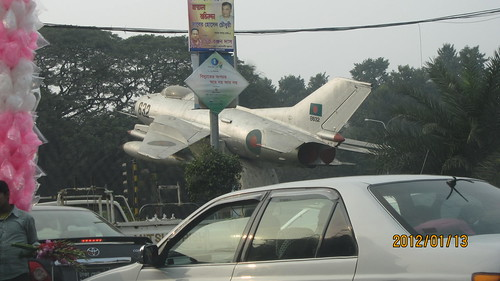 Airplane monument in Dhaka