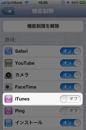 flickr6780671181