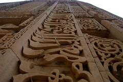 Calligraphy on the pillars (VinayakH) Tags: india tower minaret delhi mosque unesco minar qutubminar mehrauli iltutmish slavedynasty qutbuddinaibak