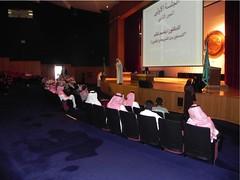 Dr.Walid Presentation at Dar Al Hekma   .    (TheIMCjeddah) Tags: al dar center medical international presentation jeddah  imc     hekma   drwalid