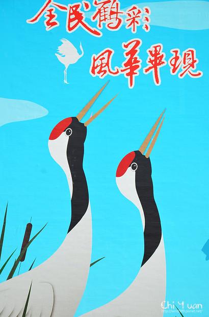 木柵動物園鳥園02.jpg