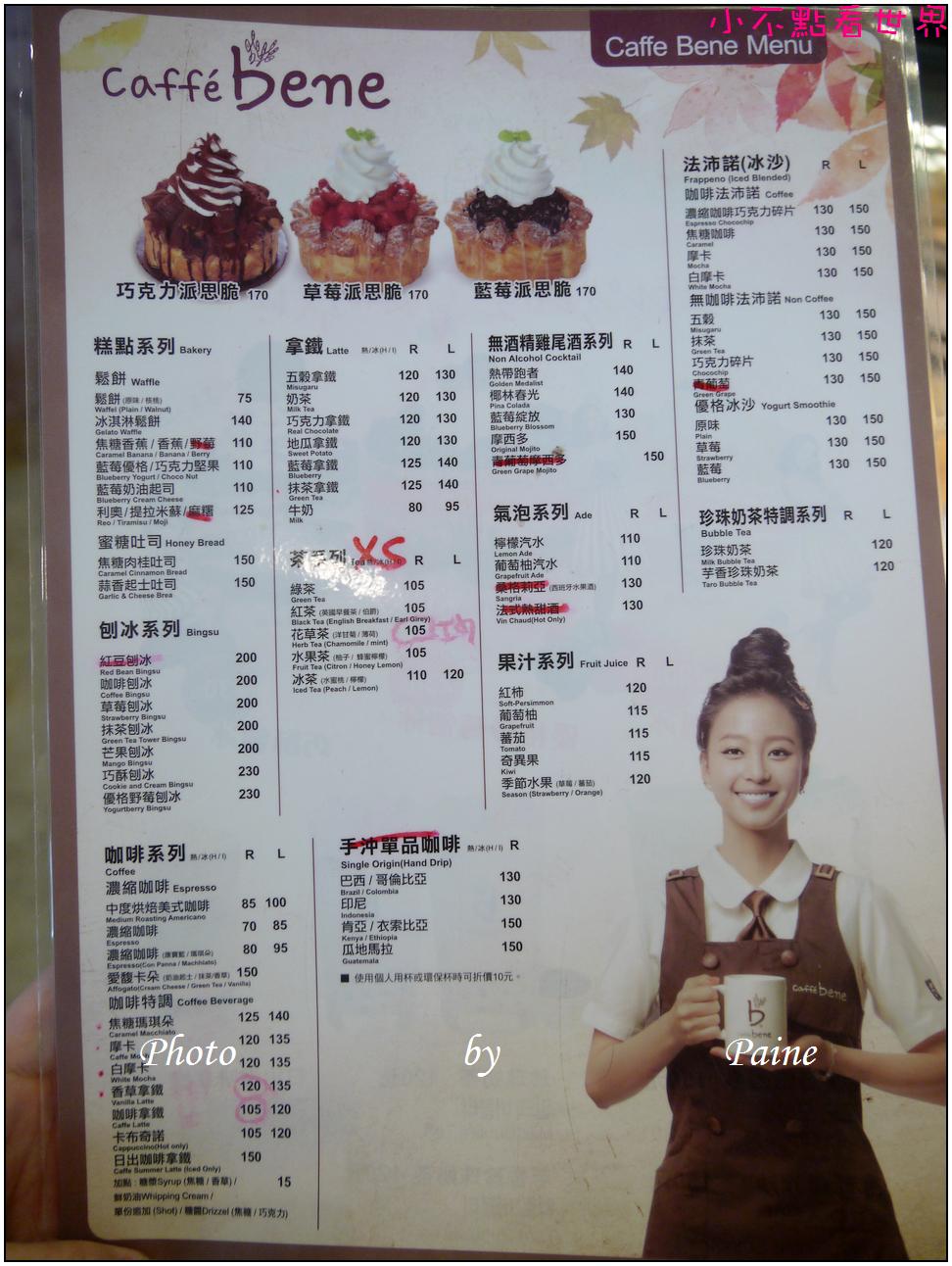 高雄Caffe Bene (9).JPG