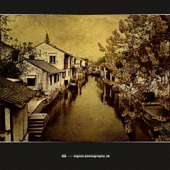 Ancient Canal [vintage version] (AA <>photography.tw) Tags: bestcapturesaoi doubleniceshot elitegalleryaoi musictomyeyeslevel1