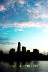 Keangnam  Tower 72fl (Oc†obεr•10) Tags: hot tower alex flickr no landmark hanoi kangnam groups tenten soten 72fl