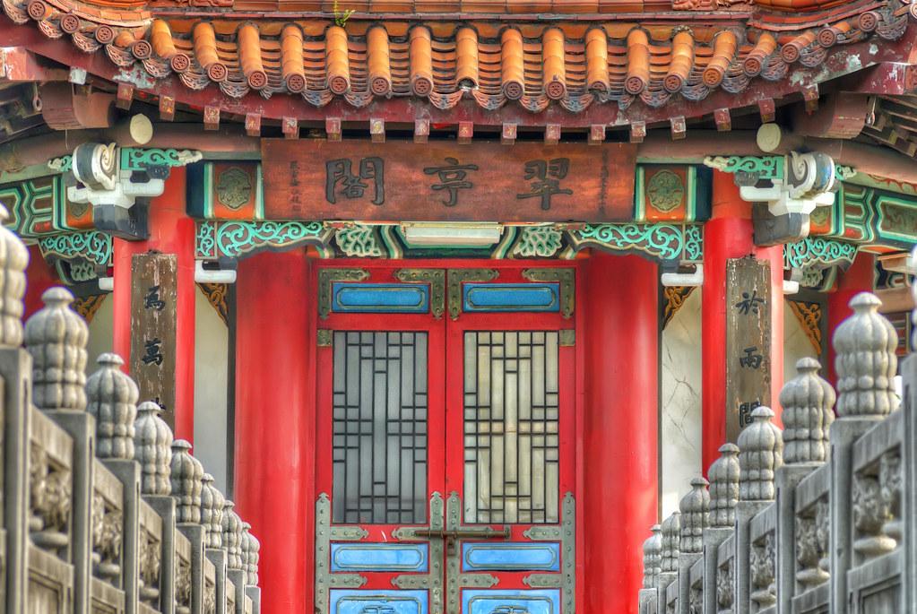 Cuiheng Pagoda 翠亨閣