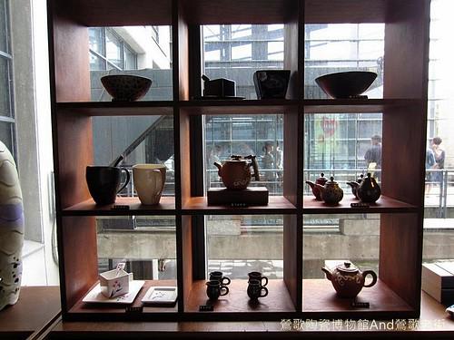 鶯歌陶瓷博物館And鶯歌老街-IMG_3012