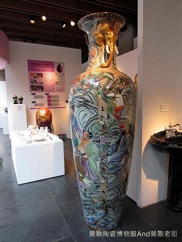 鶯歌陶瓷博物館And鶯歌老街-IMG_3036