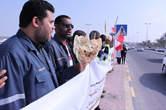 IMG_5843 (BahrainSacked) Tags: