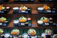 Mitsuwa - Katsuhana Food Display (食品サンプル)