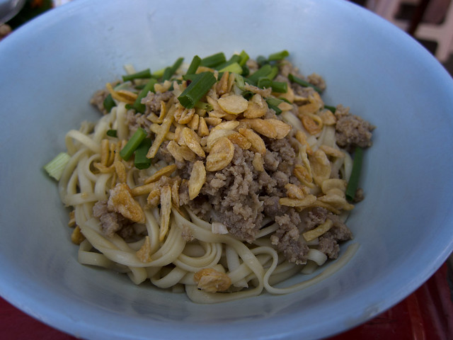 Golden Hill Noodles (Shwe Down Khao Sweh)