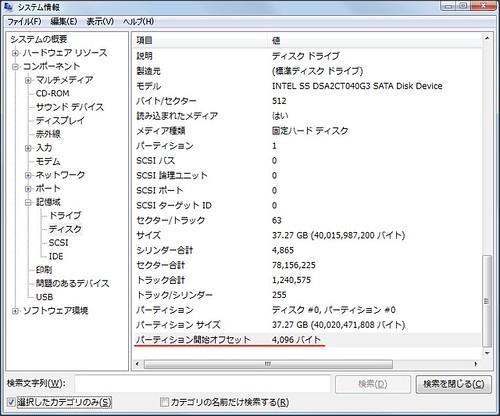 snap 2012-01-10 at 21.37.43