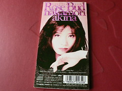 原裝絕版 1994年  9月2日 中森明菜 AKINA NAKAMORI  CD 原價 1000YEN 中古品 3