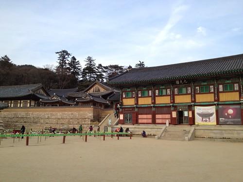 Gayasan Haein Temple
