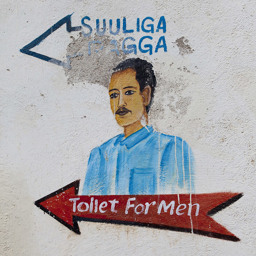 Toilet For Men Restaurant Painted Sign, Berbera Somaliland