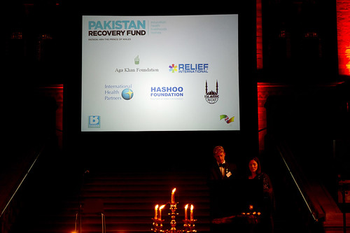 Pakistan Recovery Fund Gala Dinner_UK (6)