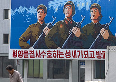 POSTER DE PROPAGANDE A PYONGYANG, NORTH KOREA (Eric Lafforgue Photography) Tags: life voyage street travel color colour asia propaganda capital streetscene kimjongil asie capitale dailylife rue 2008 couleur dictateur northkorea ideology axisofevil pyongyang dictatorship eastasia dprk propagande juche stalinism kimilsung coleur viequotidienne scenederue dictature democraticpeoplesrepublicofkorea koreanpeninsula stalinisme juchesocialistrepublic coreedunord rdpc insidenorthkorea