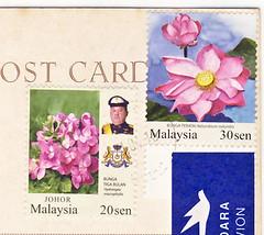 Malaysia May 1 (postcardlady1) Tags: stamps briefmarken