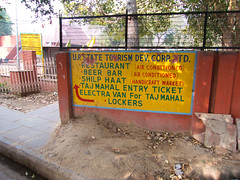 Taj Mahal ticket counter